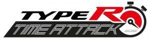 Civic Type R Time Attac Logo Foto: © Honda