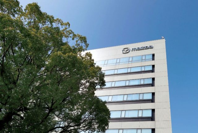 Mazda Motor Corporation Zentrale in Hiroshima, Japan © Mazda