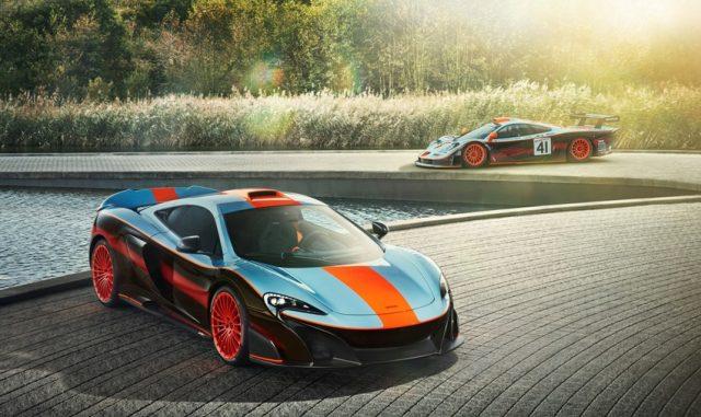 McLaren 675LT mit MSO Gulf Racing Lackierung © McLaren
