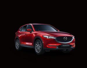 Mazda CX-5 Signature Sondermodell  © Mazda